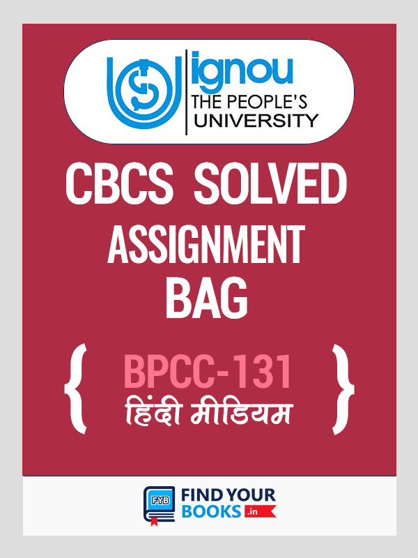 BPCC 131 Solved Assignment for Ignou 2019-20 in Hindi Medium