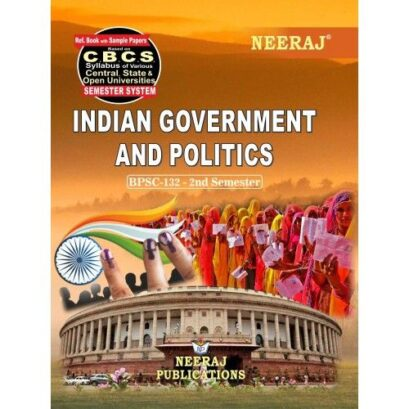 BPSC-132 Book for 2020 Exams - Indian Government and Politics in Hindi Medium