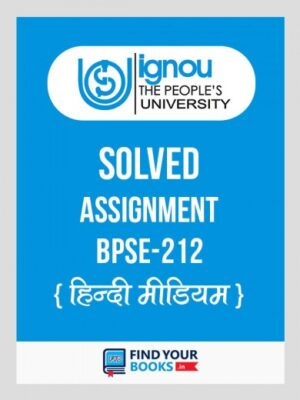 BPSE212 IGNOU Solved Assignment Hindi Medium