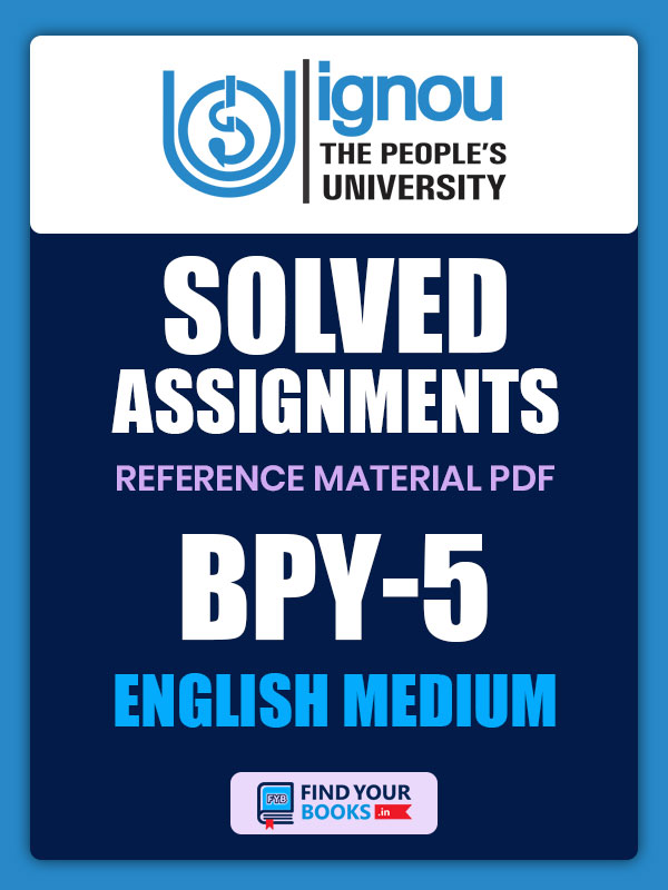 BPY-5-ENGLISH-MEDIUM-600x800