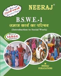 IGNOU: BSWE1-HM  Introduction To Social Work-Hindi Medium
