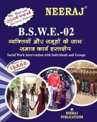 IGNOU: BSWE2-HM  Social Work (Individuals & Groups)-Hindi Medium