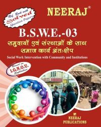 IGNOU: BSWE3-EM Social Work (Community & Institutions) -Hindi Medium
