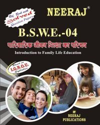 IGNOU: BSWE4-HM Introduction To Family Education-Hindi Medium