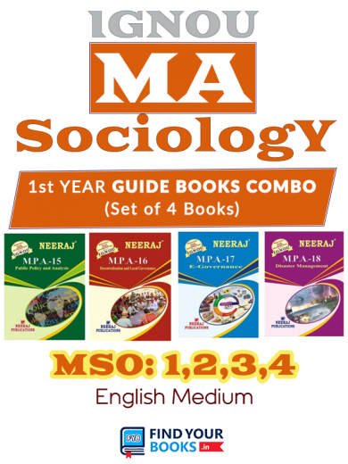 MA Sociology 1st Year Combo - MSO-001, MSO-002 , MSO-003, MSO-004 - English Medium