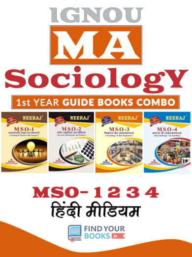 MA Sociology 1st Year Combo - MSO-1, MSO-2 , MSO-3, MSO-4 in Hindi Medium