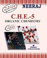 CHE-5 Organic Chemistry - IGNOU Guide/Book for Exams