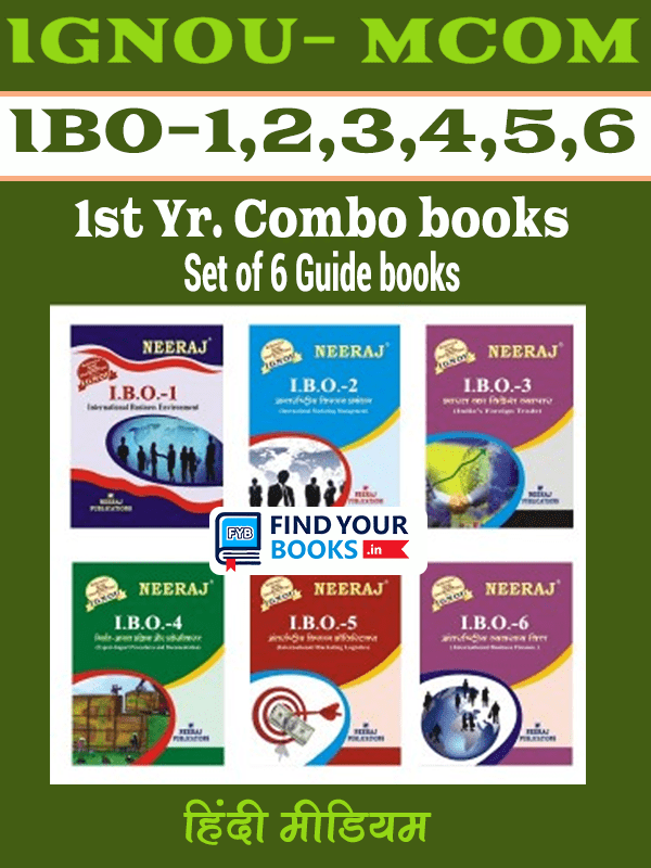 Ignou MCOM 1st Year Books Combo in Hindi Medium