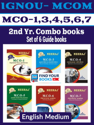 Ignou MCom 2nd Year Books English