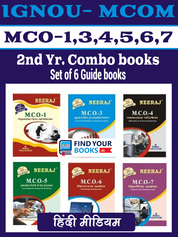 Ignou MCom 2nd Year Books Hindi