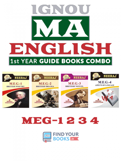 MA First Year English Reference Books for IGNOU - Combo with MEG 1,MEG 2,MEG 3 & MEG 4