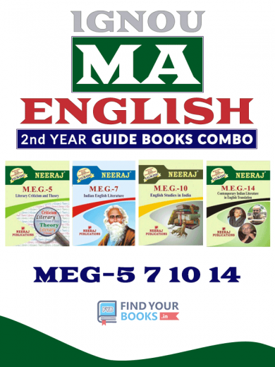 MA English 2nd year Combo- MEG-5, MEG-7, MEG-10, MEG-14