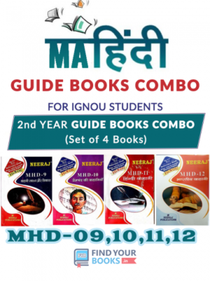 MHD Books for 2nd year students