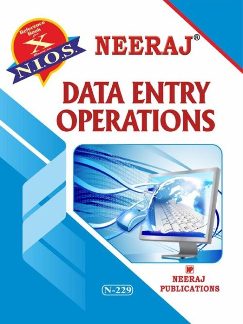 NIOS 229 Data Entry Guide/Book in English Medium for 2020 Exam