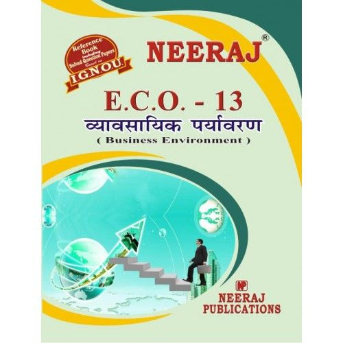IGNOU : ECO-13 Business Environment- Hindi Medium