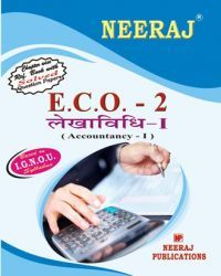 IGNOU : ECO-2 Accountancy -I - Hindi Medium