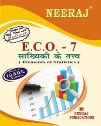 IGNOU : ECO-7 Elements Of Statistics - Hindi Medium