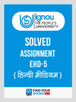 EHD5 IGNOU Solved Assignment