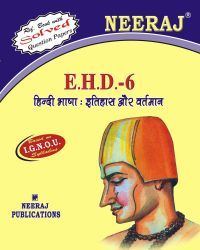 IGNOU: EHD6/BHDE106-HM Hindi Bhasa : Itihas Or Vartmaan-