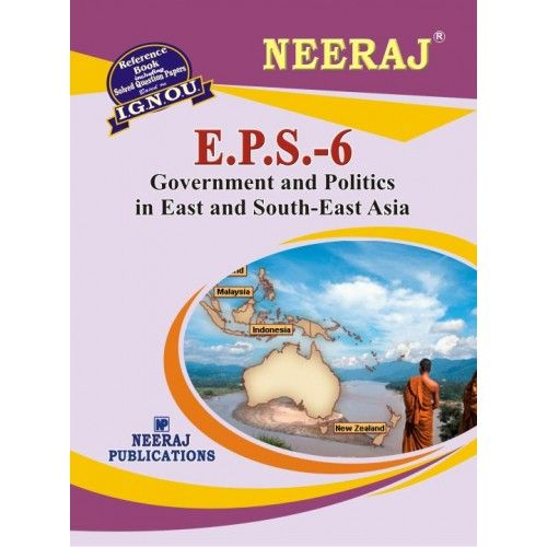 IGNOU : EPS - 6 Govt. And Politics In East & South East Asia (HINDI)