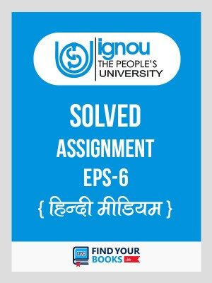 EPS6 IGNOU Solved Assignment Hindi Medium