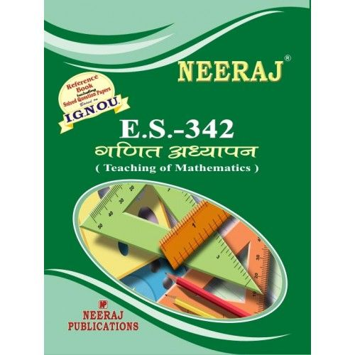 IGNOU : ES-342 Teaching of Mathematics- Hindi Medium