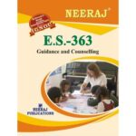 IGNOU : ES-363 Guidance and Counselling- English Medium