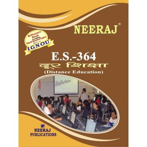 IGNOU : ES-364 Distance Education- Hindi Medium