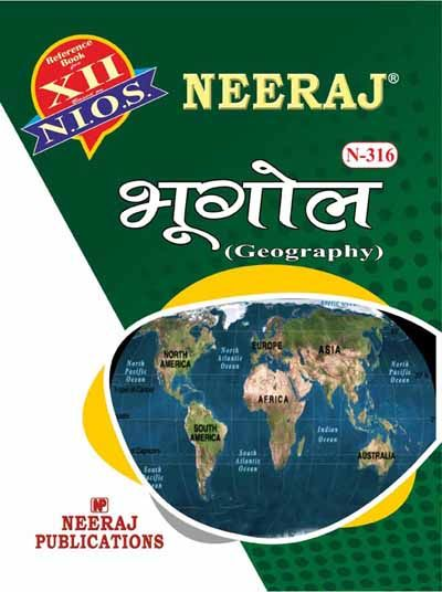 NIOS 316 Geography Guide/Book in Hindi Medium 2020 Exam