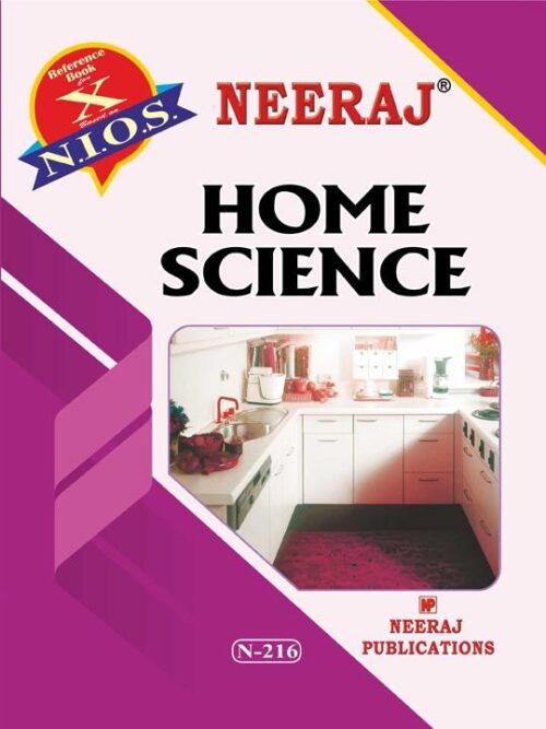 NIOS 216 Home Science Guide Book for 216 - English Medium