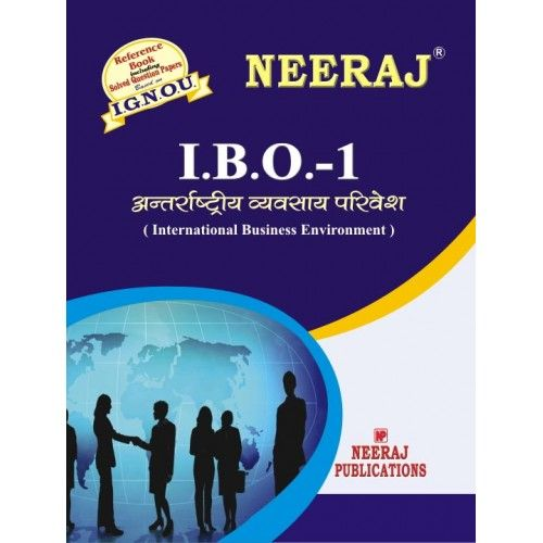 IGNOU: IBO-1 International Business Environment-Hindi Medium
