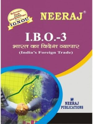 IGNOU: IBO-3 India's Foreign Trade-Hindi Medium