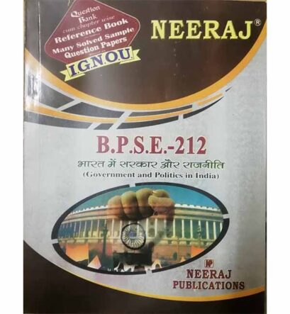 IGNOU: BPSE-212 Govt. & Politics in India- Hindi Medium