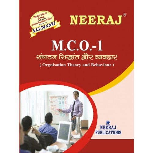 IGNOU: MCO-1 Organisation Theory & Behaviour-Hindi Medium