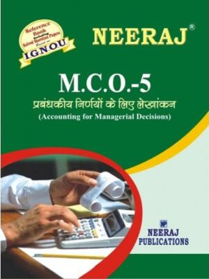IGNOU: MCO-5 Accounting For Managerial Decisions-Hindi Medium