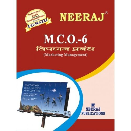 IGNOU: MCO-6 Marketing Management-Hindi Medium