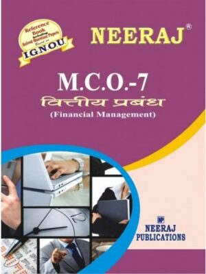 IGNOU: MCO-7 Financial Management-Hindi Medium