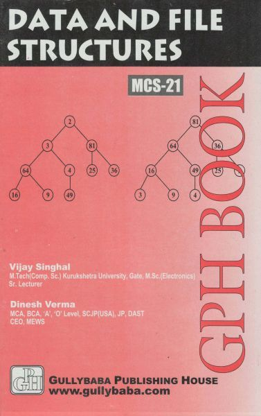 MCS021 Data And File Structures (IGNOU Help book for MCS-021 in English Medium)