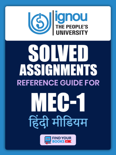 MEC1 Ignou Solved Assignment Hindi Medium
