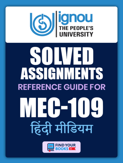 MEC109 IGNOU Solved Assignment Hindi Medium