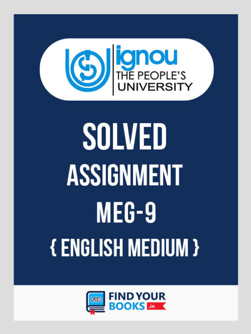 MEG9 IGNOU Solved Assignment