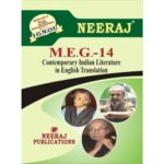 IGNOU : MEG-14 Contemporary Indian Literature in English Translation Help Guide/Book