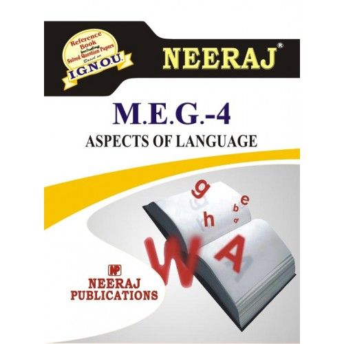 IGNOU: MEG-4 Aspects of Language Help Guide/Book