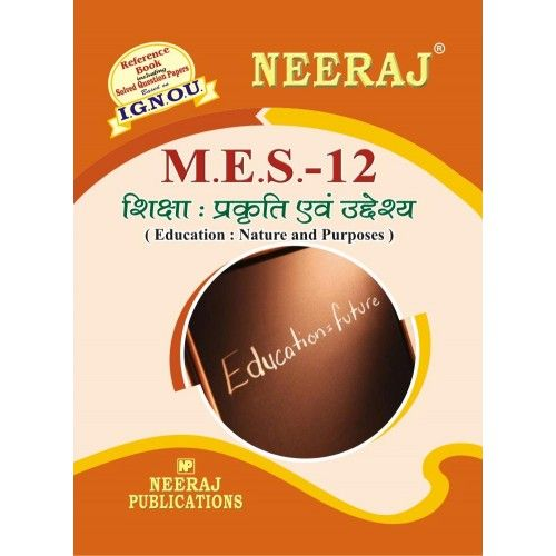 IGNOU: MES-12 Education Nature & Purpose-Hindi Medium