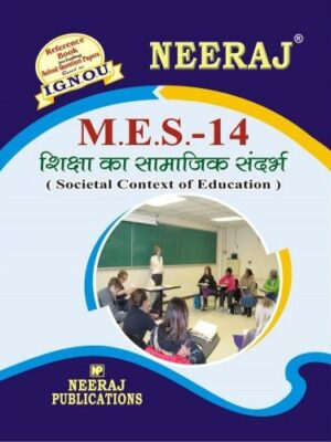 IGNOU: MES-14 Societal Context of Education-Hindi Medium