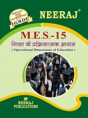 IGNOU: MES-15 Operational Dimensions Of Education-Hindi Medium
