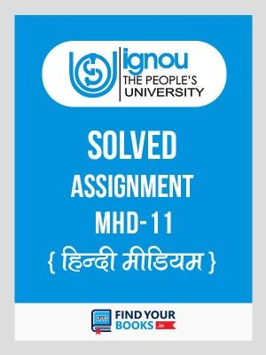 MHD11 Ignou Solved Assignment