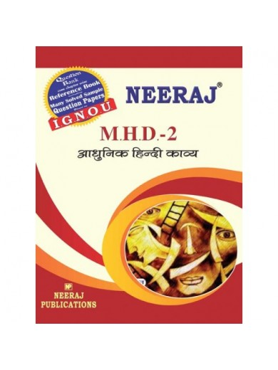 MHD2 Adhunik Hindi Kavya ( IGNOU Guide Book For MHD2 )
