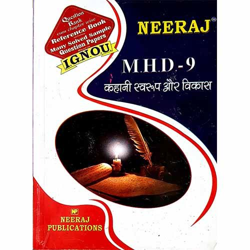MHD09 Kahani: Swaroop aur Vikas (Guide Book for Ignou MHD9) By Neeraj