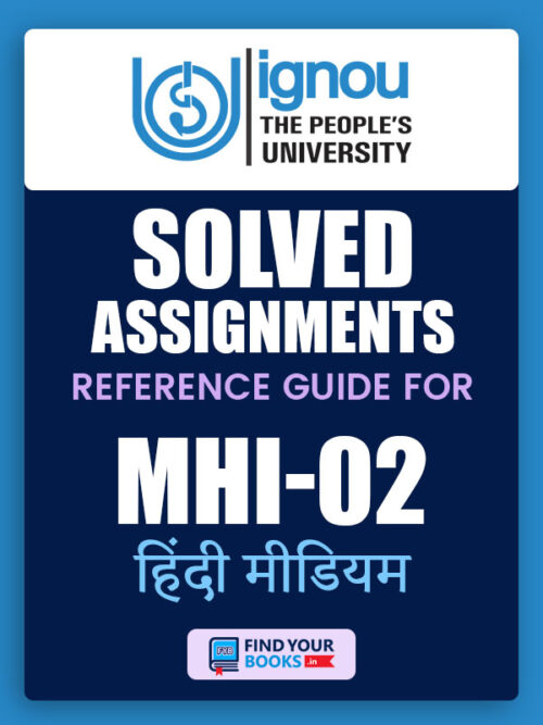 MHI2 IGNOU Solved Assignment Hindi Medium